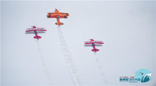 2019贵州·安顺黄果树飞行大会启幕 6支特技表演队12架飞机空中炫技