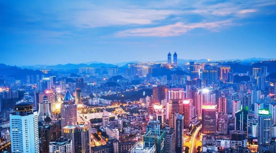 """贵阳入围""""2019中国最具幸福感城市""""候选名单! 文旅 第1张"""