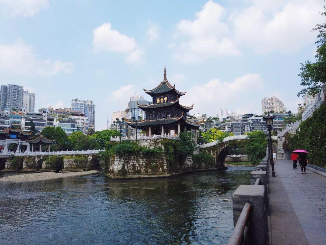 """贵阳入围""""2019中国最具幸福感城市""""候选名单! 文旅 第9张"""