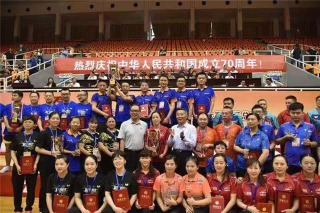 贵州省职工乒乓球大赛省级总决赛在省体育馆落幕 体育 第1张