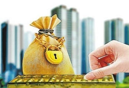 房贷利率政策调整!10月这些新规将影响你的生活 房产 第1张