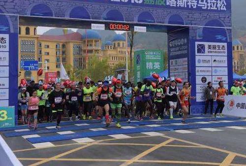2019荔波喀斯特马拉松将于12月22日鸣枪起跑 体育 第1张