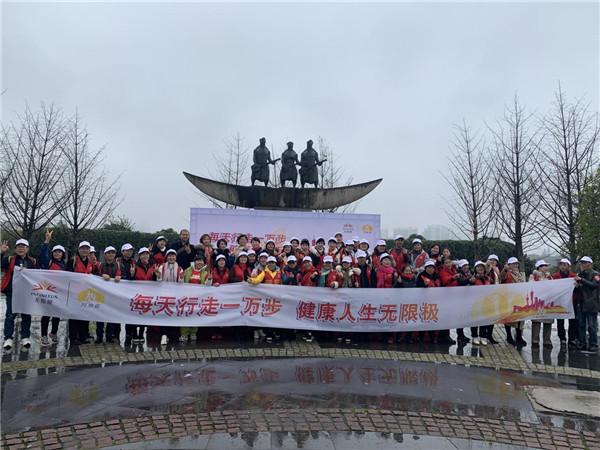 300 人挑战一万步,以公益捐赠传达行走意义 社会 第1张