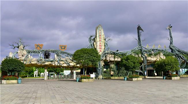 贵州森林野生动物园恢复对外开放 每日接待游客不超4000人次