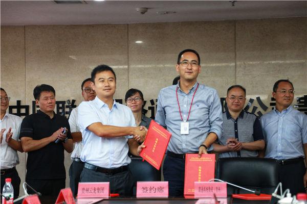 政府助力 银企联合 共同打造中国首个5G旅游演艺剧院 文旅 第3张