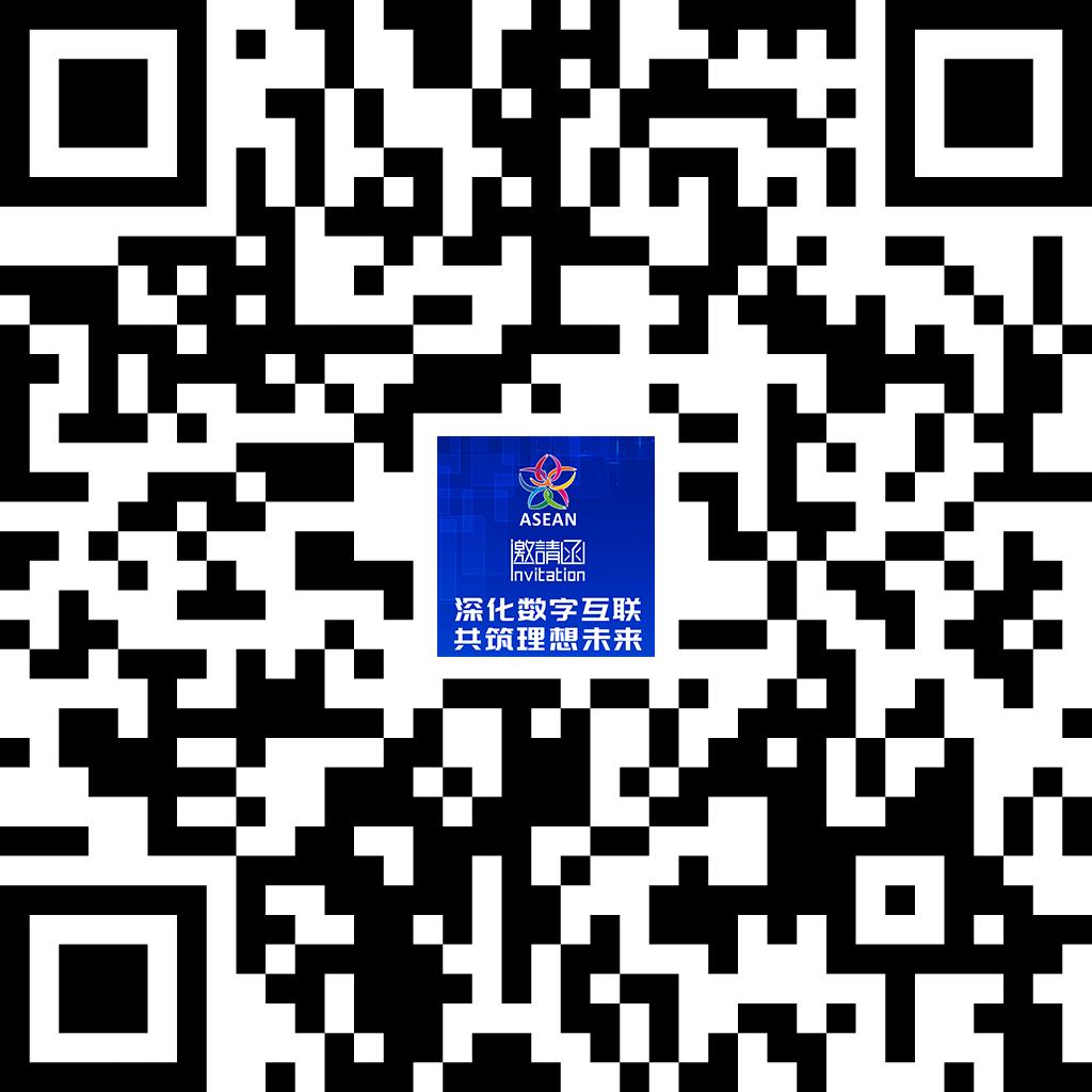 """2020年东盟(贵阳)""""一带一路""""文化旅游交流周将于9月17日开幕 文旅 第2张"""
