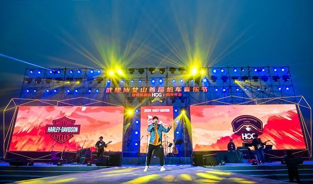 仙女山首届机车音乐文化节开幕 300辆哈雷摩托超然助阵 娱乐 第7张