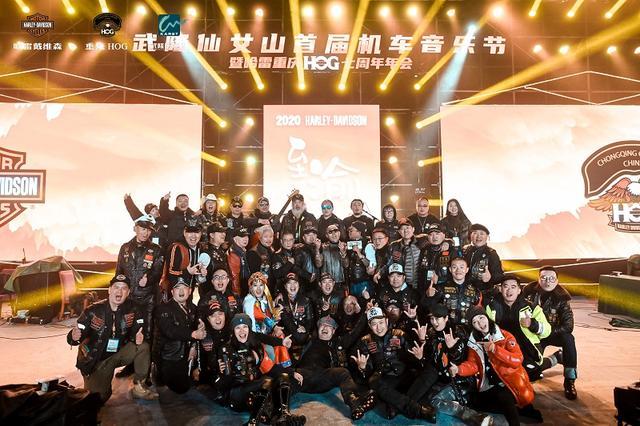 仙女山首届机车音乐文化节开幕 300辆哈雷摩托超然助阵 娱乐 第8张