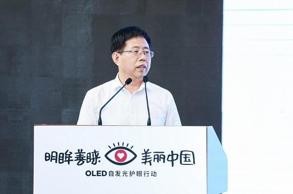 """""""OLED自发光护眼行动""""正式启动,视像行业掀起眼健康公益浪潮 健康 第6张"""