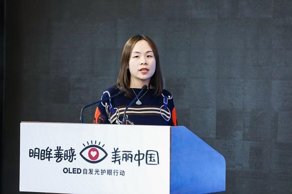 """""""OLED自发光护眼行动""""正式启动,视像行业掀起眼健康公益浪潮 健康 第7张"""