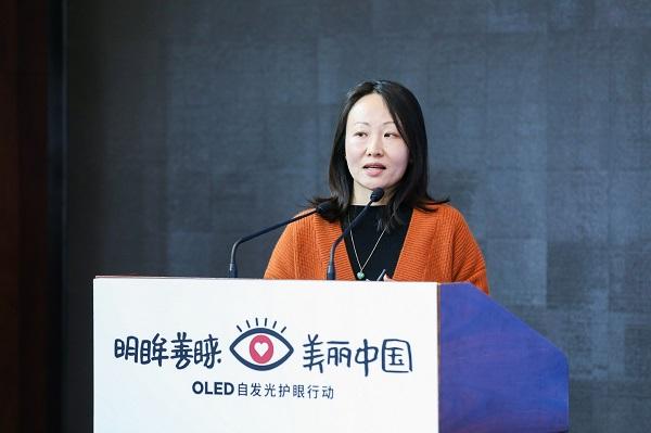 """""""OLED自发光护眼行动""""正式启动,视像行业掀起眼健康公益浪潮 健康 第8张"""