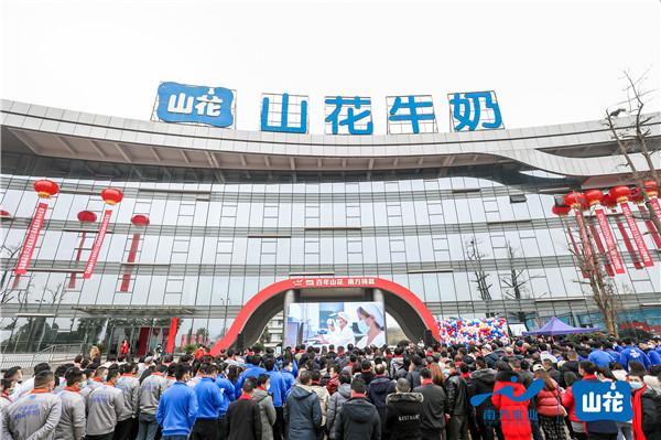贵州南方乳业有限公司揭牌仪式隆重举行 美食 第1张