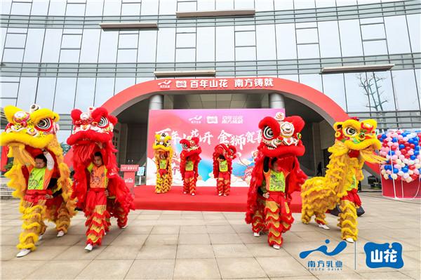 贵州南方乳业有限公司揭牌仪式隆重举行 美食 第6张