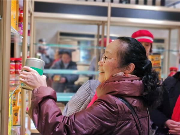 上千家农企申请入驻 贵州扶贫馆将于3月份开馆 社会 第3张