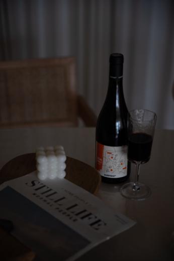 SUR红酒带你感受春天的气息 美食 第1张