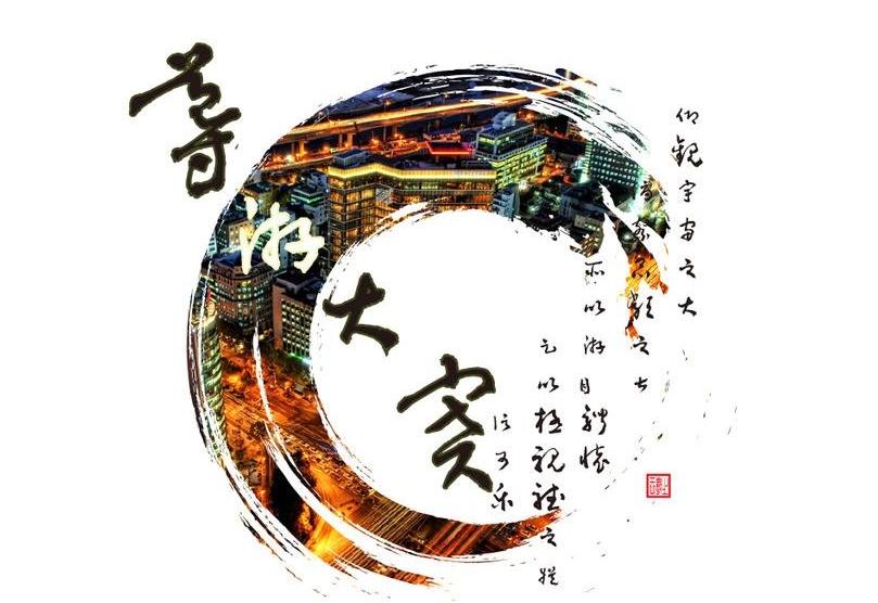 """27万奖金已备好!长顺县将举行庆祝""""五•一""""系列活动 旅游 第2张"""