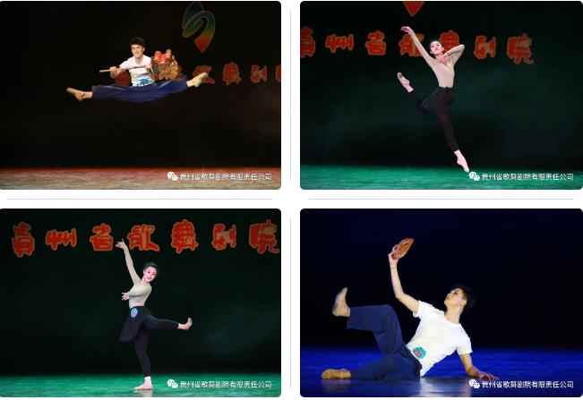 展风采芳华竞绽 2021年度省歌舞剧院业务考核献礼建党百年 娱乐 第6张