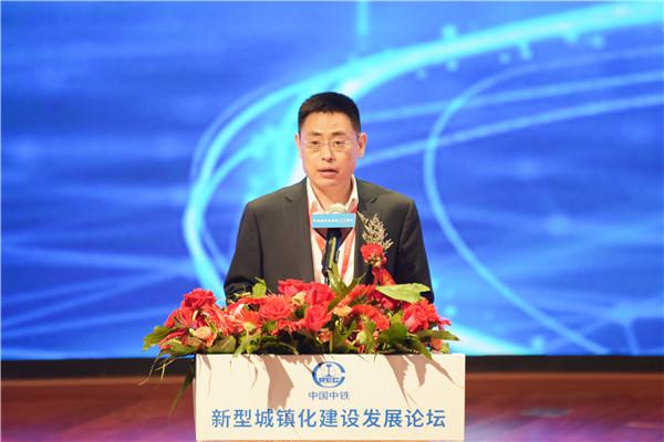 新型城镇化建设发展论坛在贵阳中铁国际生态城举行 推进产城融合开发 文旅 第2张