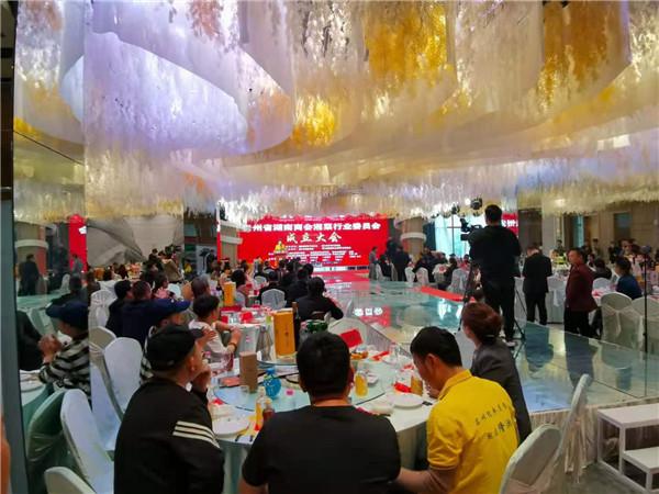 贵州省湖南商会湘菜行业委员会正式成立 精诚团结共谋发展 社会 第1张