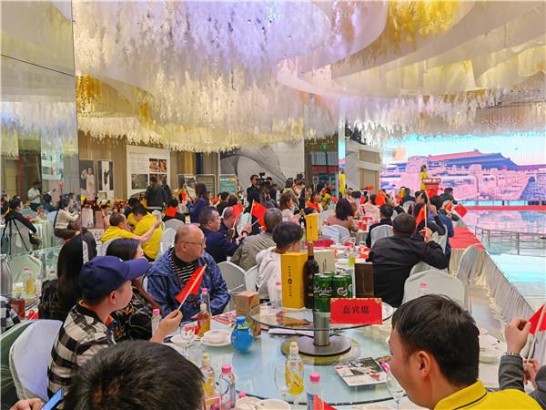 贵州省湖南商会湘菜行业委员会正式成立 精诚团结共谋发展 社会 第3张