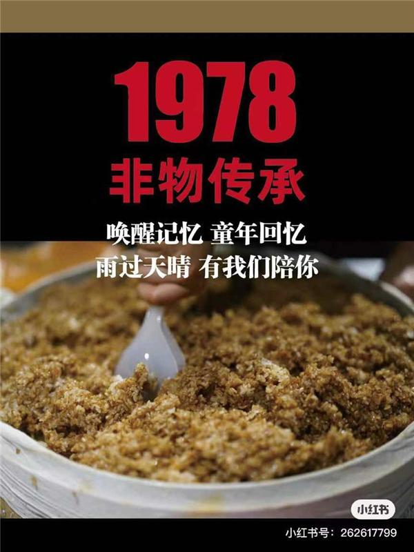 非物质文化遗产美食—饿大头糯米饭创业之路 美食 第21张
