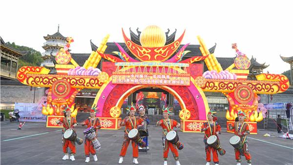 """中国茶文化博览园 """"乡村振兴·茶园飘香""""主题灯展 新闻发布会召开 文旅 第6张"""