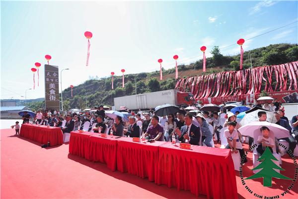 2021贵州天合聚百汇建材城盛大开业 社会 第5张