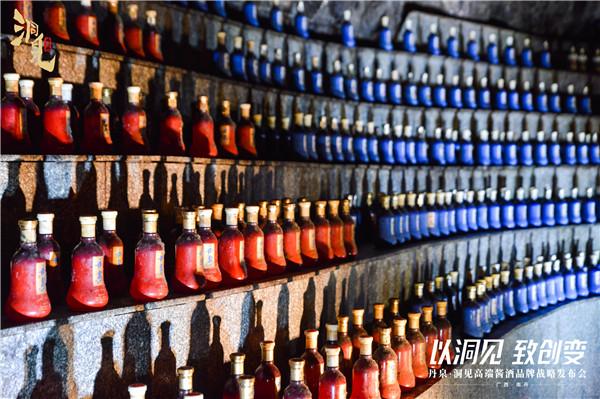 丹泉酒业新品发布,双品牌战略布局超高端市场 美食 第7张