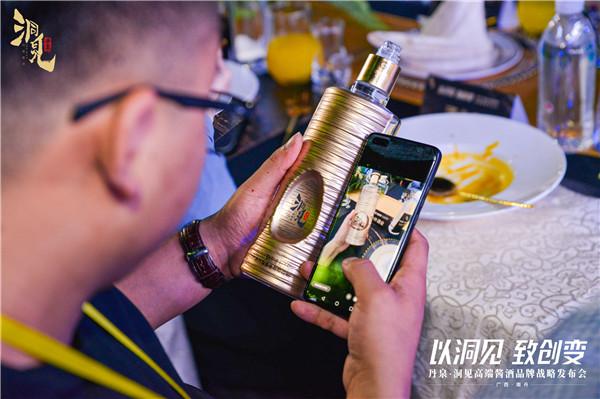 丹泉酒业新品发布,双品牌战略布局超高端市场 美食 第8张