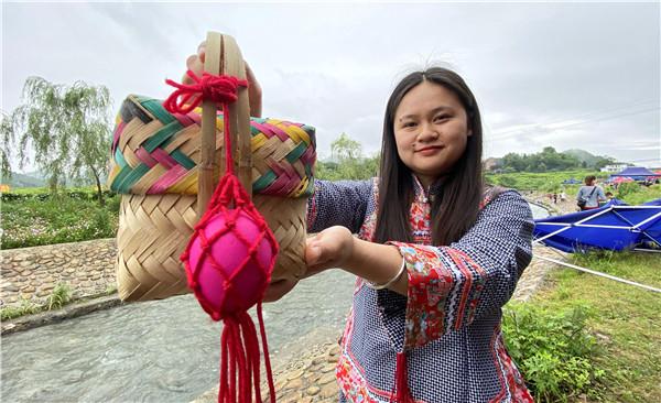 三都县周覃镇布依同胞欢度四月八 打造农旅一体乡村振兴新模式 文旅 第2张