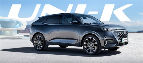 美好未来 UNI定义 | 本周末 UNI-K于西南四城,带你体验未来美好 汽车 第2张