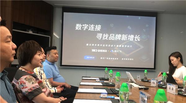 贵州益佰制药总经理率队赴深圳腾讯公司考察学习 社会 第2张