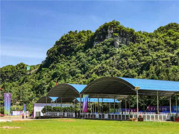 2021全国掷球锦标赛贵州赛区开赛仪式在夜郎洞中国掷球基地举行 文旅 第1张