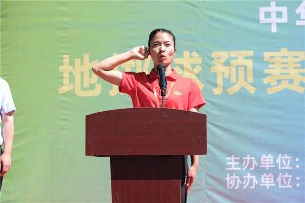 2021全国掷球锦标赛贵州赛区开赛仪式在夜郎洞中国掷球基地举行 文旅 第7张