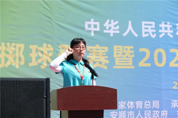 2021全国掷球锦标赛贵州赛区开赛仪式在夜郎洞中国掷球基地举行 文旅 第8张