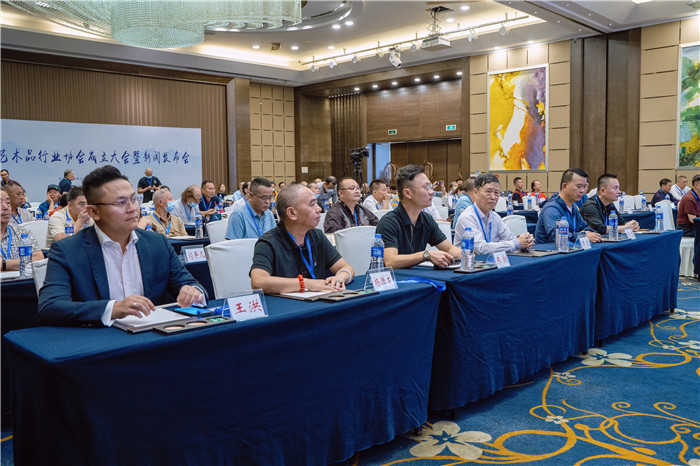 贵州省艺术品行业协会成立大会在贵阳隆重举行 文旅 第2张