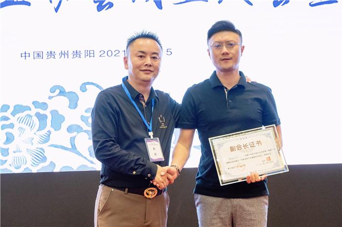 贵州省艺术品行业协会成立大会在贵阳隆重举行 文旅 第7张