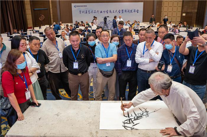 贵州省艺术品行业协会成立大会在贵阳隆重举行 文旅 第10张