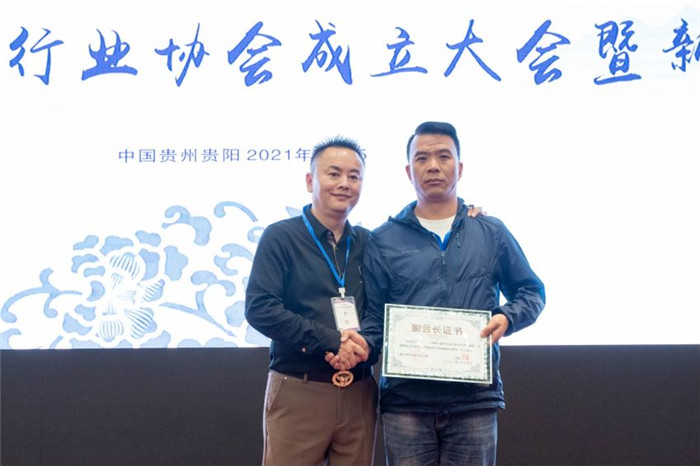 贵州省艺术品行业协会成立大会在贵阳隆重举行 文旅 第8张