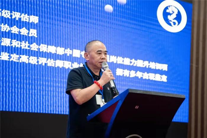 贵州省艺术品行业协会成立大会在贵阳隆重举行 文旅 第5张