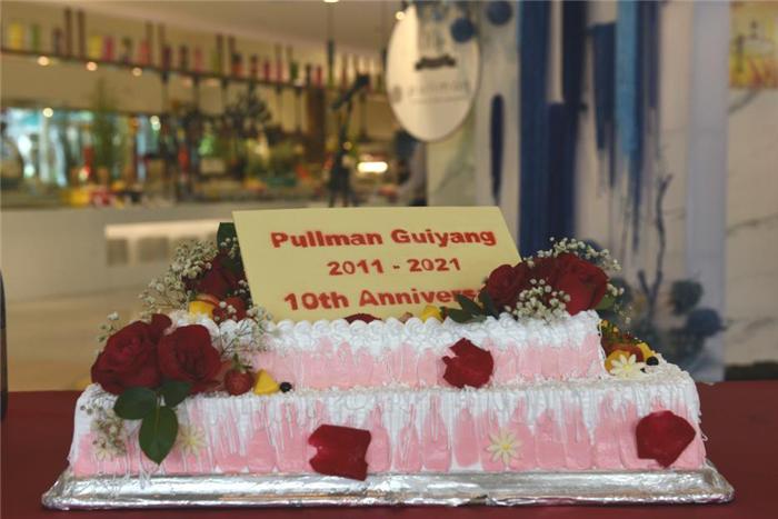 十年相伴,与您共享精彩 贵阳铂尔曼大酒店十周年店庆典礼 社会 第3张